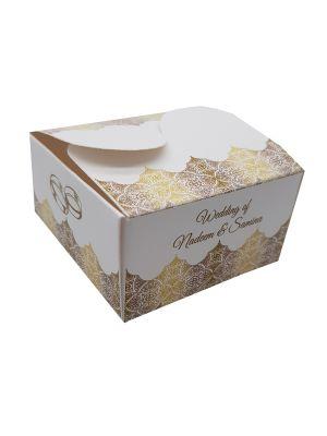 BTC 895 Personalised Favour Box